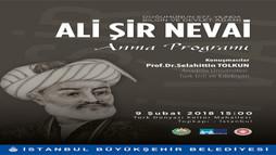 Ali Şir Nevai, Türk Dünyası Mahallesi'nde Anılıyor