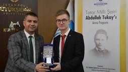 Abdullah Tukay'ı Anma Programı Düzenlendi