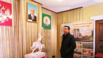 Kazakhstan İstanbul Consul General visited Topkapı Turkish Cultural Site