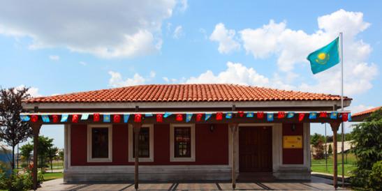 Kazakistan Cumhuriyeti Kültür Evi