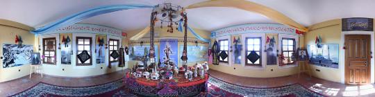 Kazakistan Kültür Evi