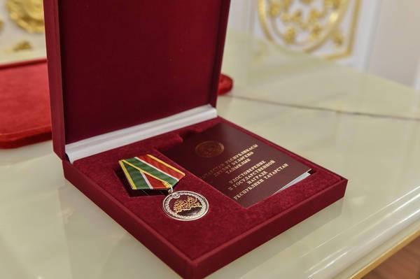 Medal of Honour to Mayor Kadir Topbaş Galeri - 2. Resim