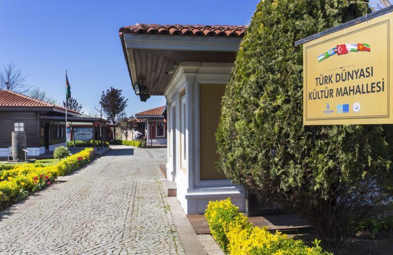 Kültür AŞ Müzeleri İstanbul Müzeleri Portalında Dünyaya Açılıyor Galeri - 1. Resim