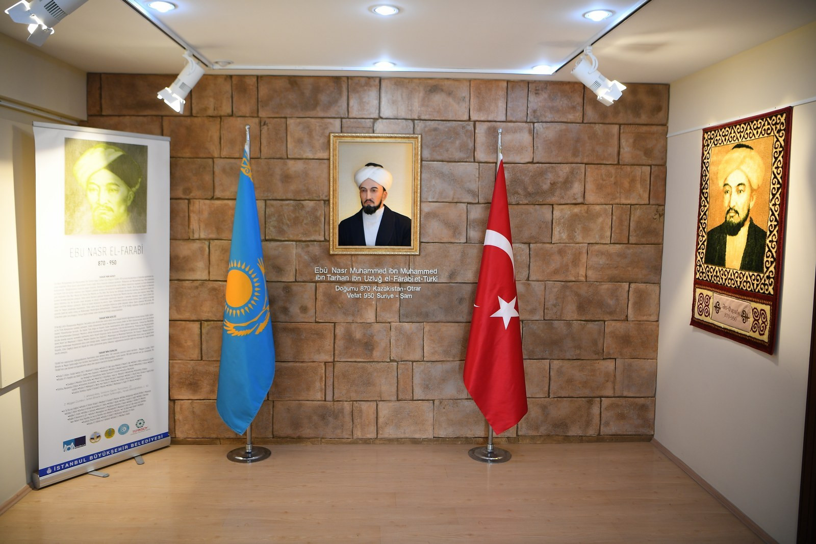 Ebu Nasr El Farabi Evi açıldı Galeri - 28. Resim