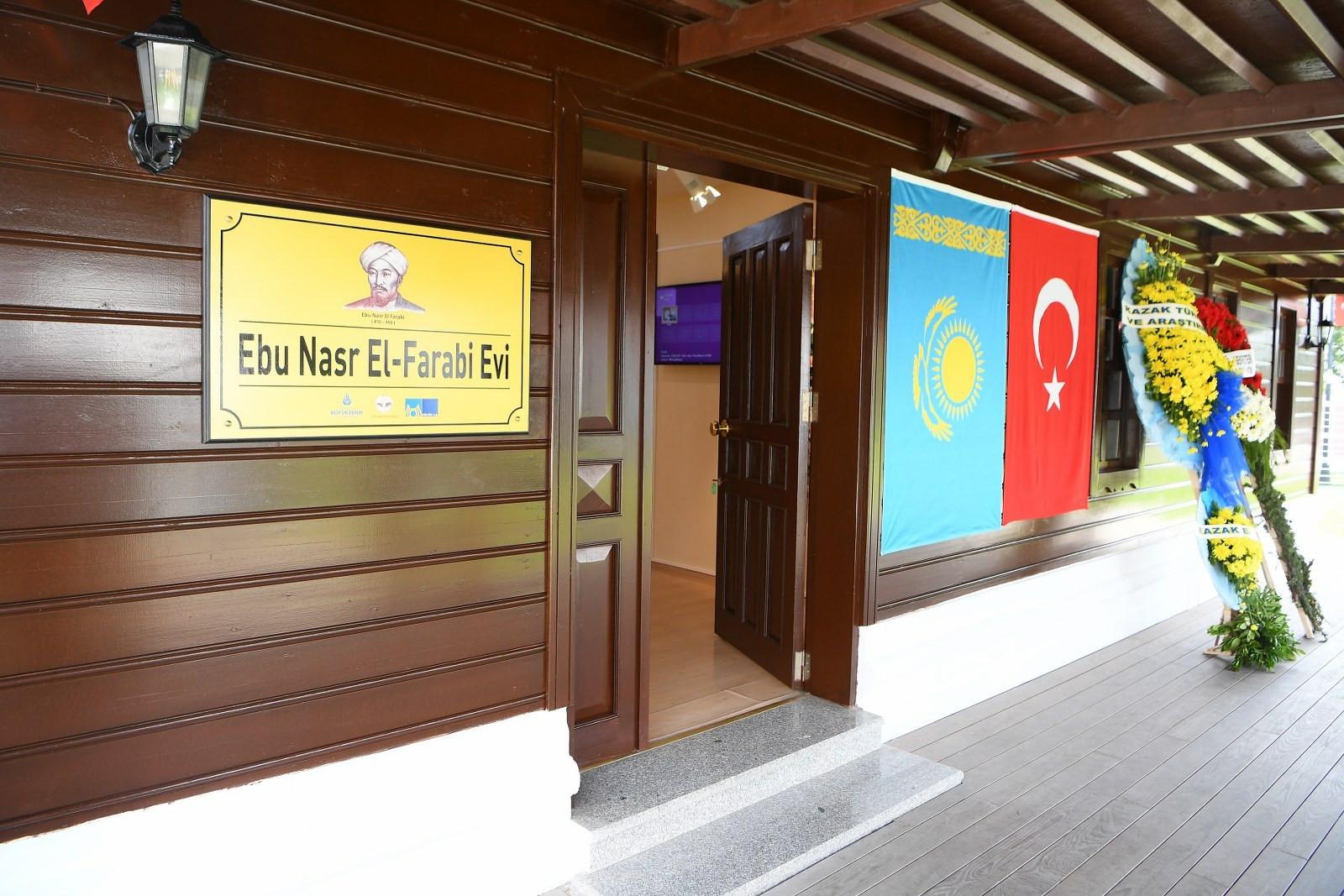 Ebu Nasr El Farabi Evi açıldı Galeri - 27. Resim